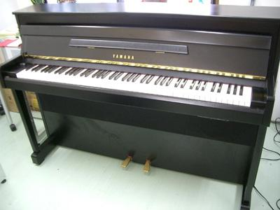 Yamaha Upright DUP 1
