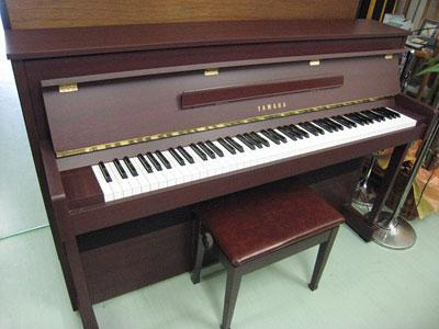 Yamaha Upright DUP 5